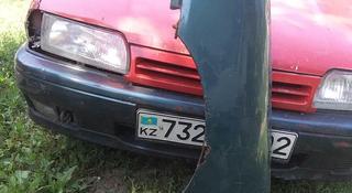 Крыло за 5 000 тг. в Алматы