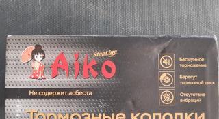 Тормозные колодки на Nissan Almera за 4 950 тг. в Алматы
