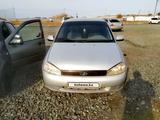 ВАЗ (Lada) Kalina 1119 (хэтчбек) 2008 года за 1 150 000 тг. в Уральск – фото 2