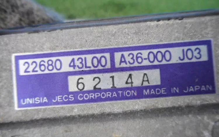 Волюметр или ДМРВ Датчик расхода воздуха Nissan Laurel, HC32, HJC32… за 20 000 тг. в Алматы