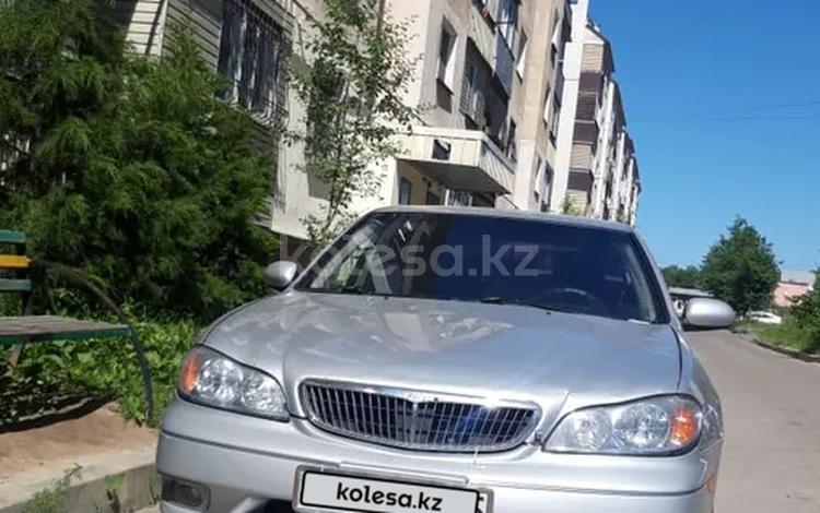 Nissan Maxima 2001 года за 1 600 000 тг. в Алматы