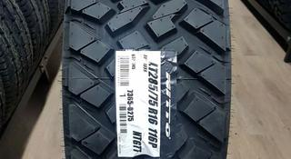 Япония Nitto Trail Grappler MT 285/75 r16 за 71 000 тг. в Алматы