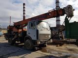 МАЗ 2003 года за 8 900 000 тг. в Усть-Каменогорск