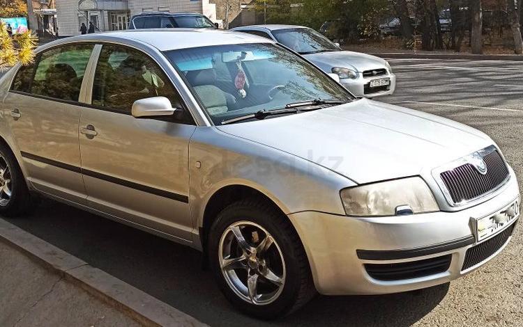 Skoda Superb 2002 года за 2 300 000 тг. в Алматы