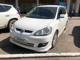 Toyota Ipsum 2007 года за 3 999 000 тг. в Нур-Султан (Астана)