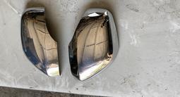Накладки на зеркала Nissan Patrol Y62 оригинал за 5 000 тг. в Караганда – фото 4