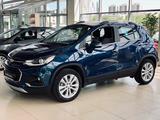 Chevrolet Tracker 2020 года за 7 790 000 тг. в Нур-Султан (Астана)