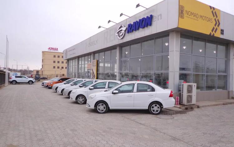 Nomad motors Автоцентр в Актау