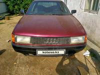 Audi 80 1989 года за 700 000 тг. в Нур-Султан (Астана)
