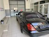 Mercedes-Benz S 500 2009 года за 10 700 000 тг. в Алматы – фото 5