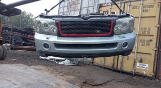 Морда носкат за 350 000 тг. в Алматы