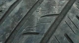 Шины летние 2 штуки Dunlop Japan на 285/50 r20. за 5 000 тг. в Нур-Султан (Астана)