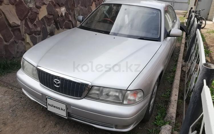 Mazda Sentia 1997 года за 1 200 000 тг. в Нур-Султан (Астана)