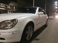 Mercedes-Benz S 320 1999 года за 2 800 000 тг. в Алматы