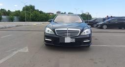 Mercedes-Benz S 500 2005 года за 5 200 000 тг. в Алматы – фото 2