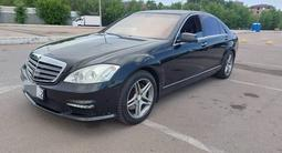 Mercedes-Benz S 500 2005 года за 5 200 000 тг. в Алматы – фото 3