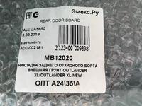 Накладка заднего откидного борта Mitsubishi outlender за 30 000 тг. в Нур-Султан (Астана)