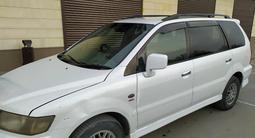 Mitsubishi Chariot 1999 года за 2 300 000 тг. в Алматы – фото 3