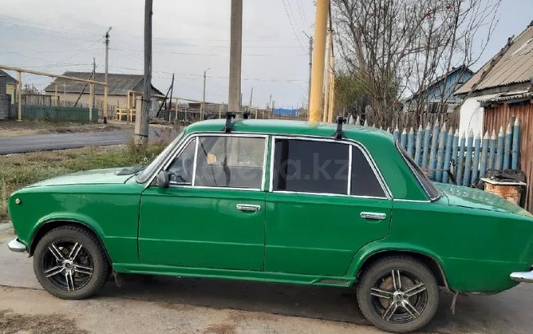 ВАЗ (Lada) 2101 1978 года за 550 000 тг. в Костанай