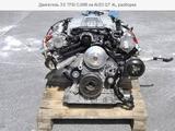 Двигатель 3.0 TFSI CJWB на AUDI q7 4l за 555 555 тг. в Нур-Султан (Астана)