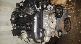 """Двс мотор двигатель на Mazda 6 2.0 """"LF"""" 2002-2008г за 200 000 тг. в Алматы"""