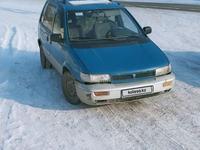 Mitsubishi Space Runner 1994 года за 1 000 000 тг. в Алматы
