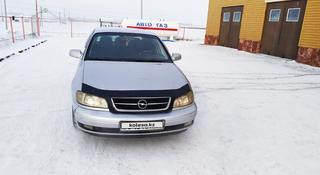 Opel Omega 2000 года за 1 700 000 тг. в Караганда