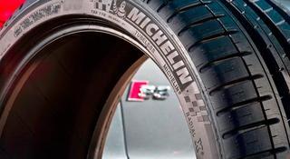 Летние шины Michelin Pilot Super Sport предназначены для сверхспортивных за 450 000 тг. в Алматы