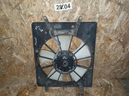 Диффузор охлаждения радиаторов левый за 25 300 тг. в Алматы
