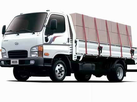 Hyundai  Hd35L 2021 года за 9 800 000 тг. в Алматы – фото 9