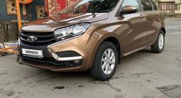 ВАЗ (Lada) XRAY 2018 года за 4 400 000 тг. в Алматы