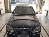 Mercedes-Benz S 55 2004 года за 8 500 000 тг. в Алматы – фото 4