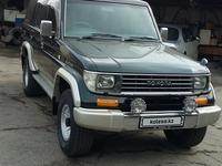 Toyota Land Cruiser Prado 1995 года за 6 300 000 тг. в Алматы
