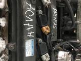 Контрактный двигатель 1AZ-FSE 2.0D4 Toyota Avensis за 350 400 тг. в Уральск – фото 3