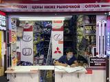 Комплект сцепления Корзина Феридо Выжимной за 1 500 тг. в Алматы – фото 5