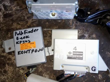 Блок управления ЭБУ (двигателя, АКПП коробки, иммобилайзера) на Pathfinder за 20 000 тг. в Алматы