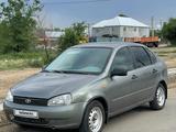 ВАЗ (Lada) Kalina 1118 (седан) 2011 года за 1 250 000 тг. в Уральск – фото 3