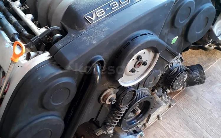 Контрактный двигатель на Ауди А6 С5 об 3, 0 ASN… за 500 000 тг. в Нур-Султан (Астана)