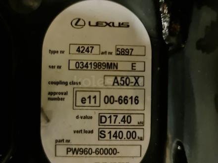Фаркоп lexus 570 за 240 000 тг. в Алматы – фото 2