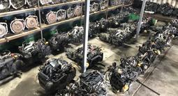 Контрактные запчасти двигатель и коробка. Авторазбор запчастей. в Караганда – фото 3