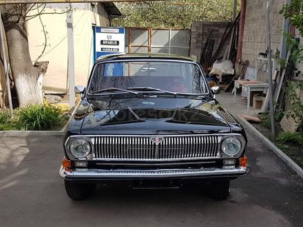 ГАЗ 24 (Волга) 1982 года за 12 500 000 тг. в Алматы – фото 37