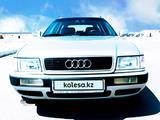 Audi 80 1995 года за 2 000 000 тг. в Тараз