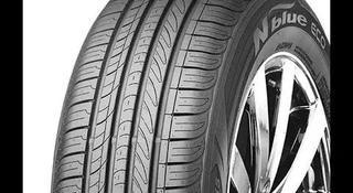 185/55r15 Roadstone Nblue Eco Корея! за 20 500 тг. в Алматы