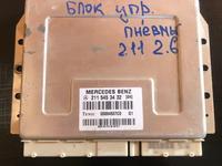 Блок управления пневмоподвески 2115453432 04 за 20 000 тг. в Костанай