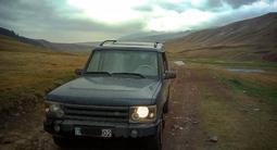 Land Rover Discovery 2003 года за 3 300 000 тг. в Алматы – фото 3