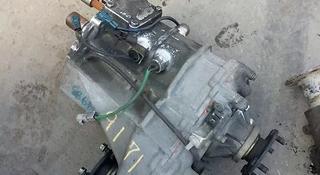 Контрактную раздаточную коробку передач (автомат) в Алматы
