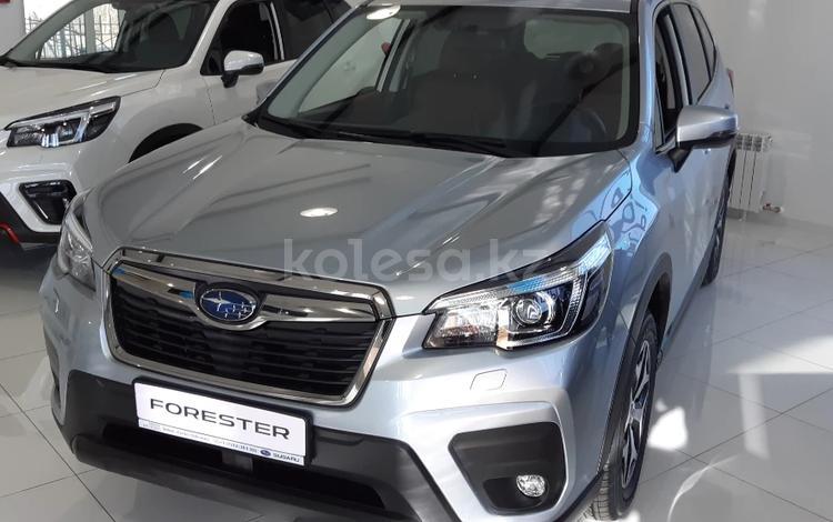 Subaru Forester 2021 года за 15 490 000 тг. в Усть-Каменогорск