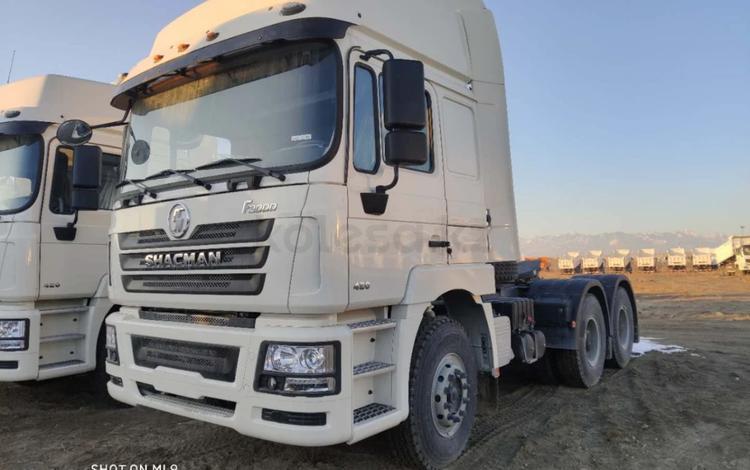 Shacman  F3000 2021 года за 23 000 000 тг. в Уральск