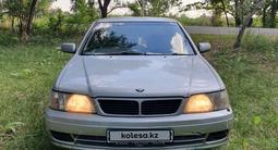 Nissan Bluebird 1996 года за 1 300 000 тг. в Алматы – фото 2