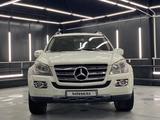 Mercedes-Benz GL 550 2009 года за 8 900 000 тг. в Алматы – фото 3